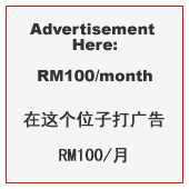 RM100/month
