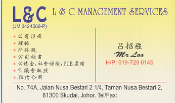 L&C Management Services