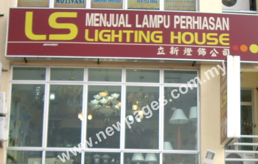 LS Lighting House