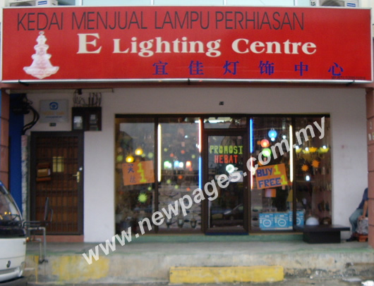 e Lighting Centre