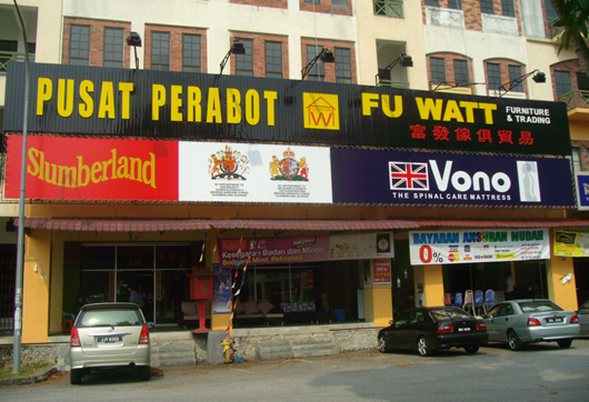 Fu Watt Furniture & Trading