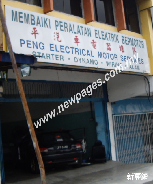 Peng Electrical Motor Services