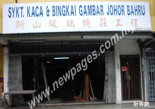 Sykt Kaca Dan Bingkai Gambar Johor Bahru