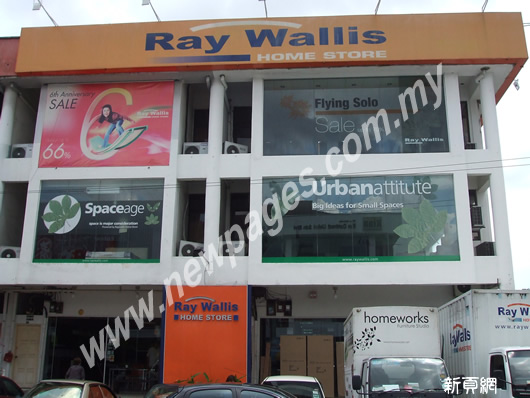 Ray Wallis Home Store