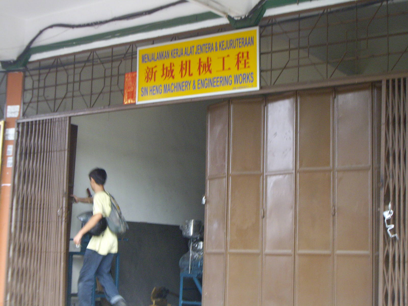 Sin Heng Machinery & Engineering Works