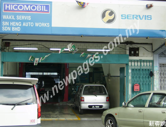 Sin Heng Auto Works Sdn. Bhd.