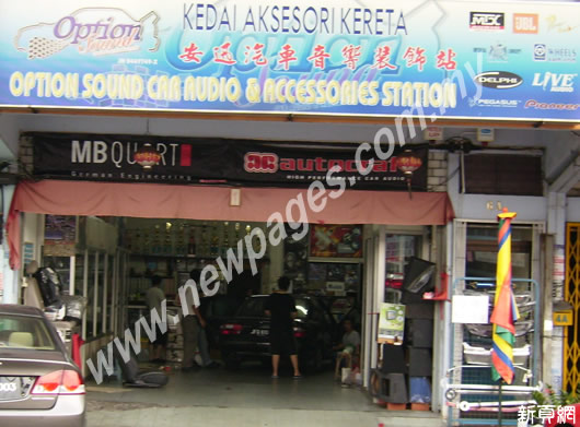 Option Sound Car Audio & Accessories Station
