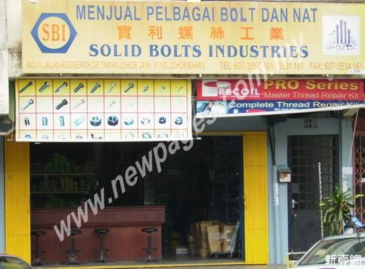 Solid Bolts Industries