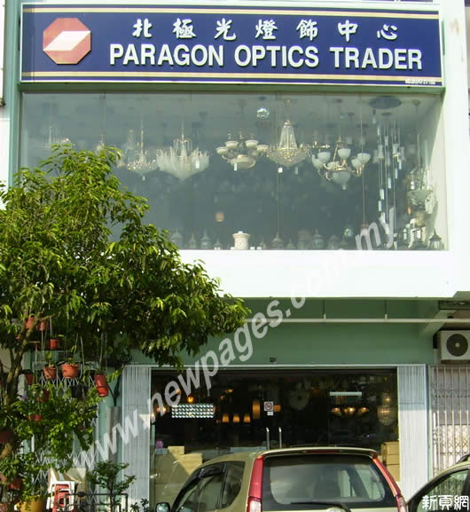 Paragon Optics Trader