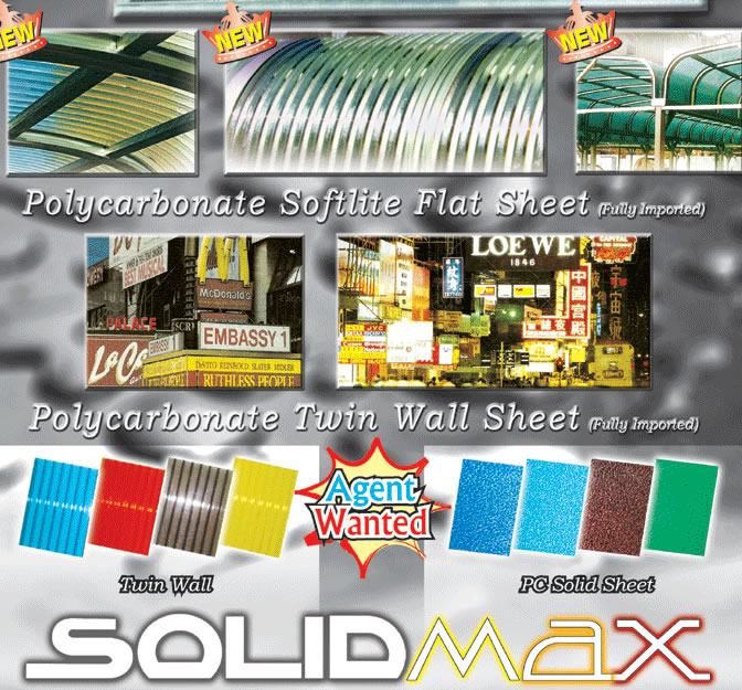 SOLIDMAX MARKETING