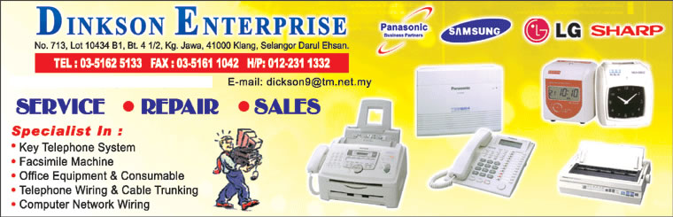 DINKSON ENTERPRISE