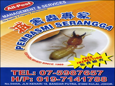 All Pest Management & Services Sdn Bhd