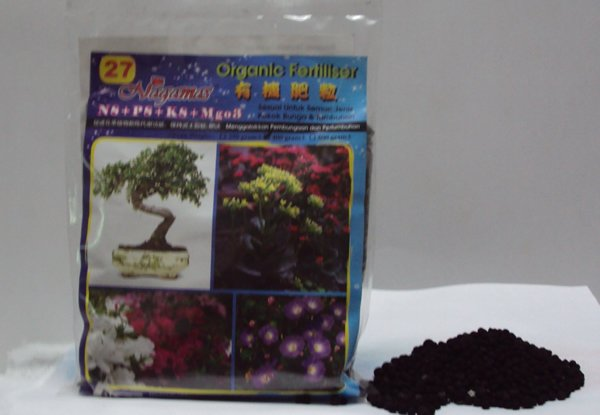 Nagamas Organic Fertilizer 27 400g 4783