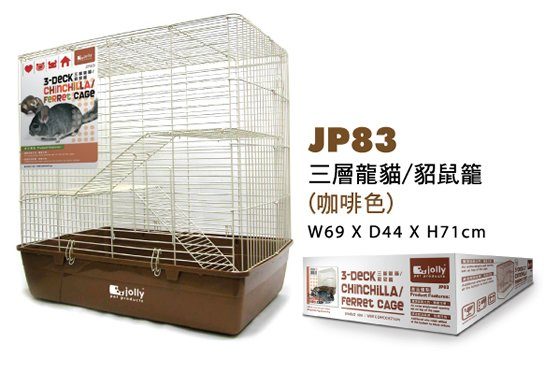JP83 Jolly Chinchilla Cage