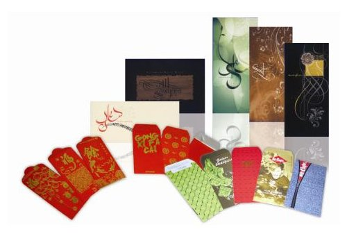 Greeting Card / Packet