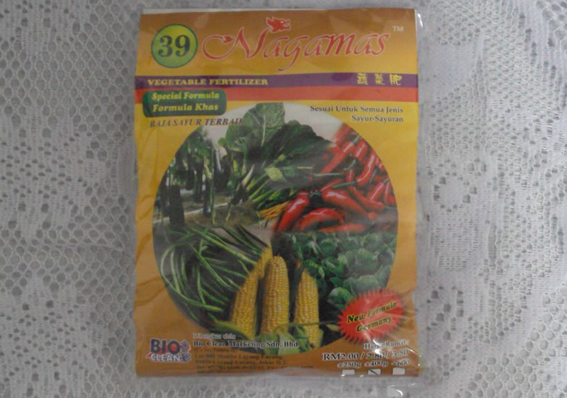 Nagamas Fertilizer Vegetable 400g 5735