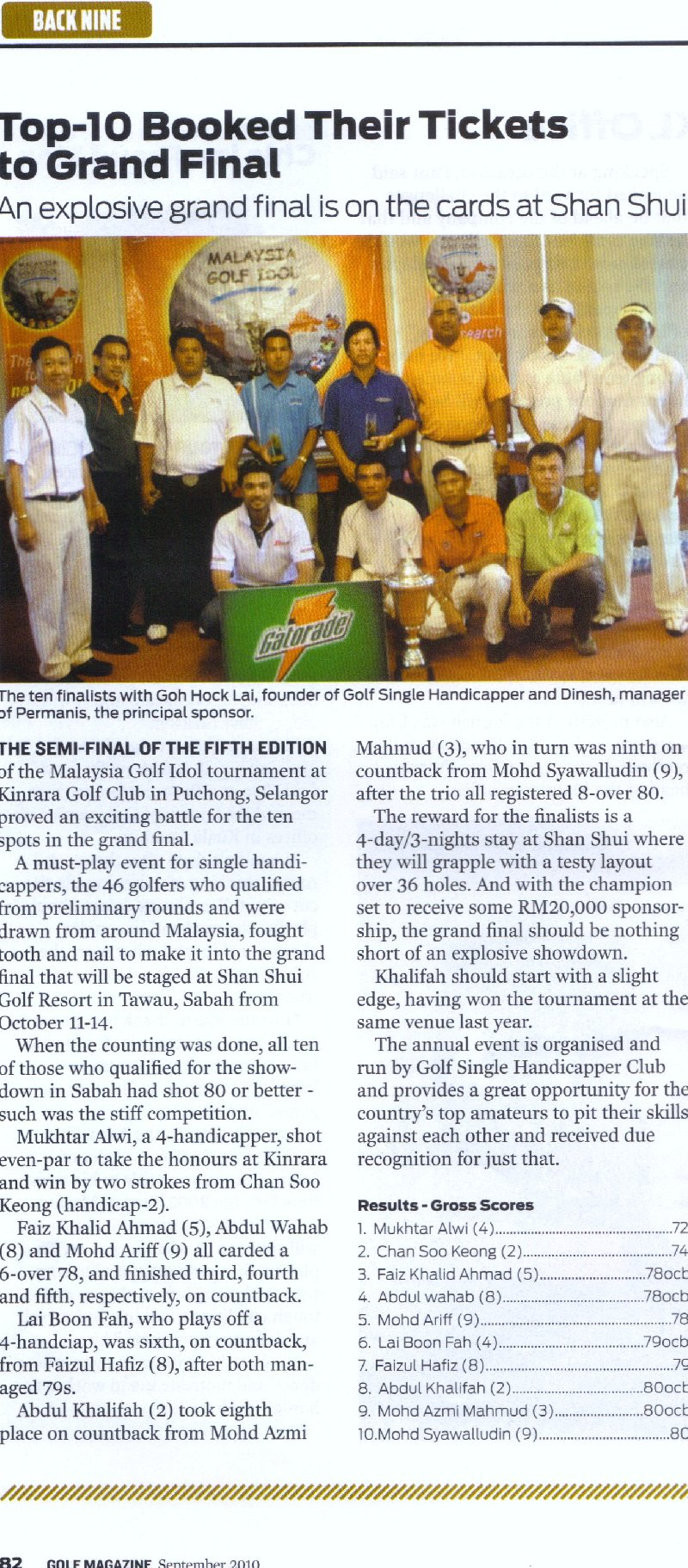 golf magazine media press