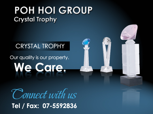 Poh Hoi Group Crystal Trophy