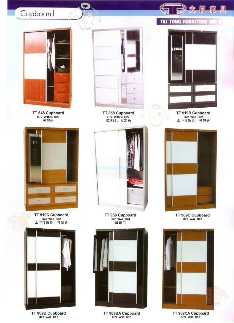 Cabinet bedroom cabinet jb johor bahru malaysia for Chinese furniture johor bahru