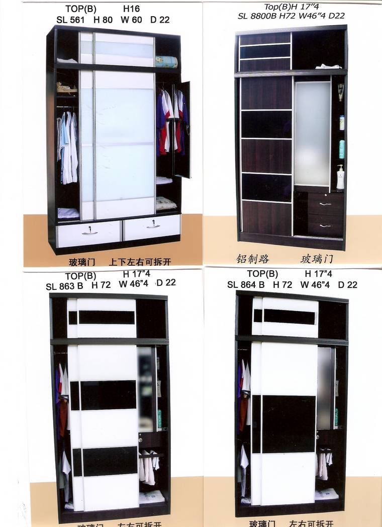 Cabinet bedroom cabinet jb johor bahru malaysia for Furniture johor bahru