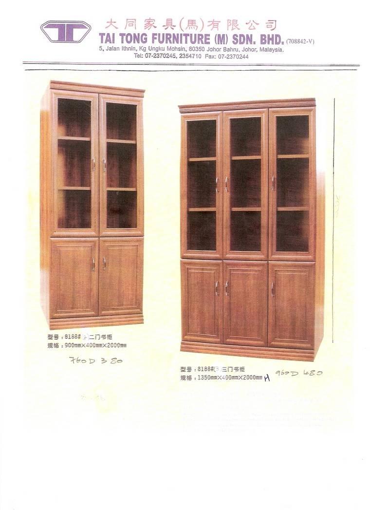 Cabinet living room cabinet jb johor bahru malaysia for Chinese furniture johor bahru