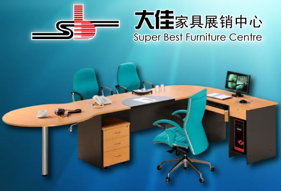 Super Best Furniture Centre