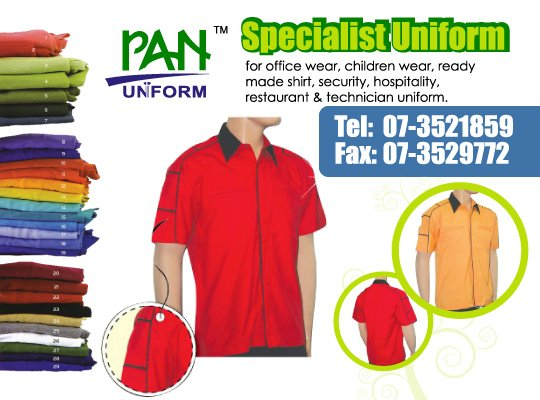 Pan Uniform Enterprise