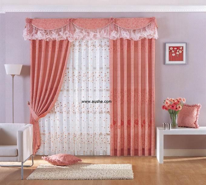 Curtain Design - Window Curtains & Drapes