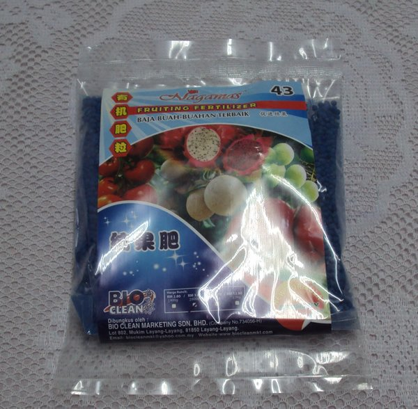 Nagamas Fruiting Fertilizer 47 400g New 5841