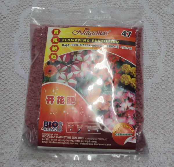 Nagamas Flowering Fertilizer 47 600g New 4943
