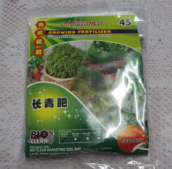 Nagamas Growing Fertilizer 400g new 5049