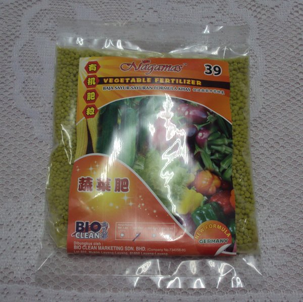 Nagamas Vegetable Fertilizer 600g  4875