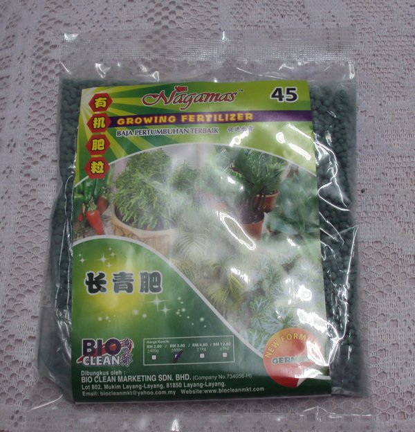 Nagamas Growing Fertilizer 600g new 4936