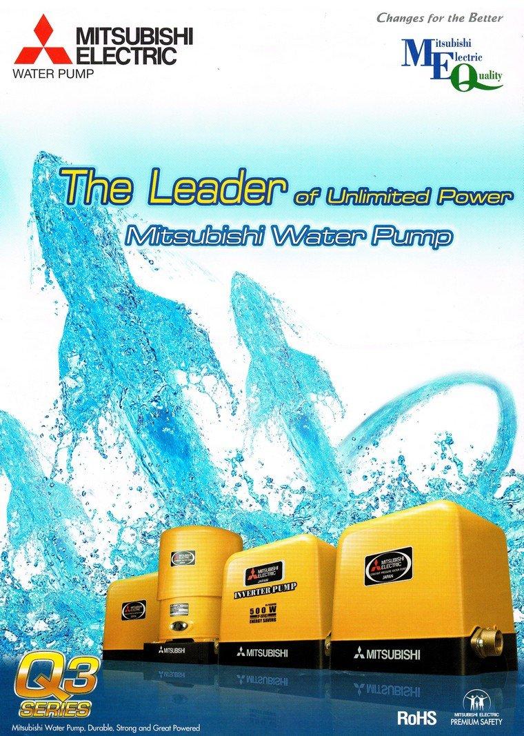 Mitsubishi Pump Johor Bahru Jb Malaysia Supply Water