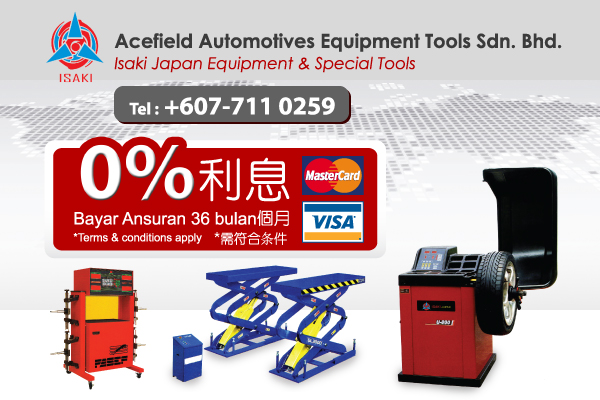 Acefield Automotives Equipment Tools Sdn Bhd