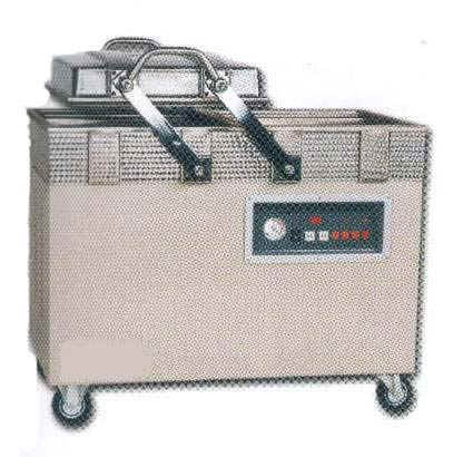Vacuum Packaging Machine - GDZQ 5002 SB
