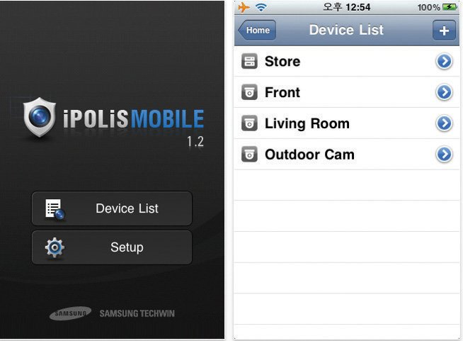 iPOLIS Mobile (iPhone)