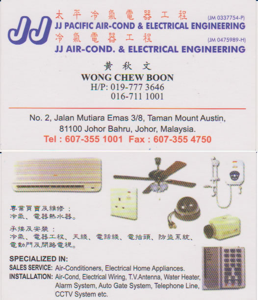 JJ Pacific Air-Cond & Electrical Engineering