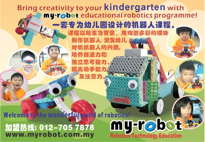 A new Kindergarten Educational robotic series product - Kicky