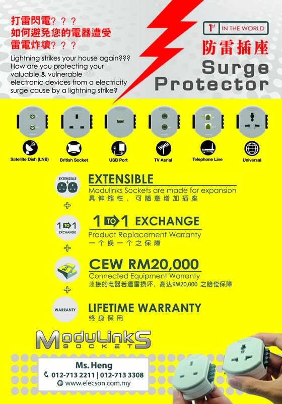 NEW PRODUCT: Surge Protector