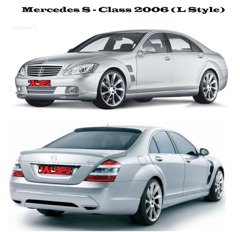 Mercedes S - Class W221 2006 (L Style)