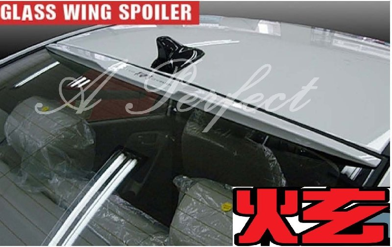 Kia Forte Glass Wing Spoiler