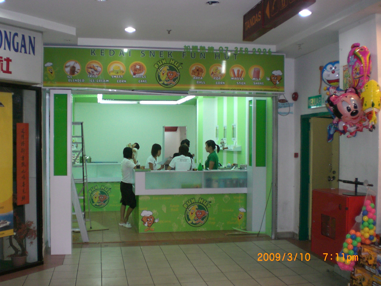 Funhut Outlet