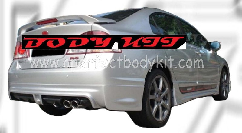 Honda Civic 06 Rear Lip (HS)