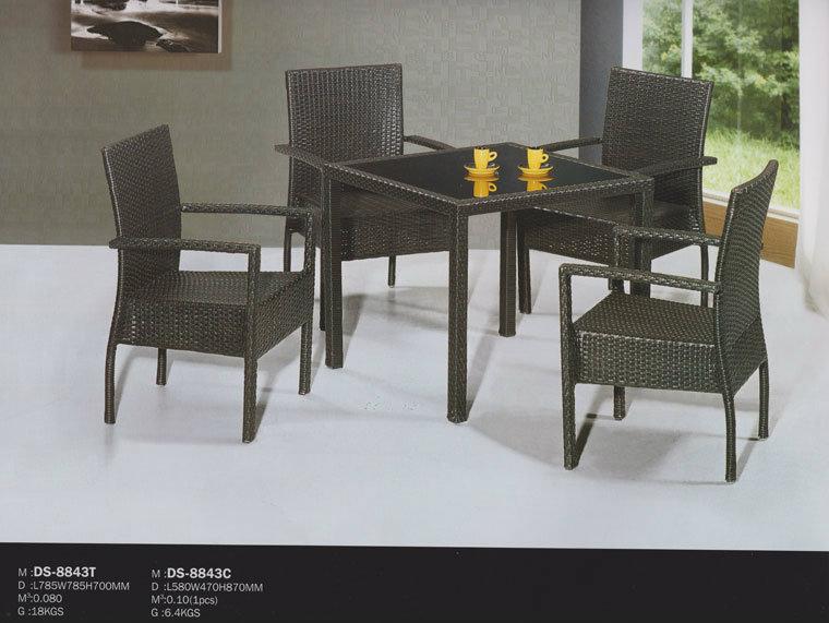 Model ds 8843t coffee table select jb johor bahru for Furniture johor bahru