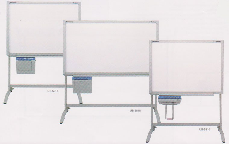 Electronic White Board