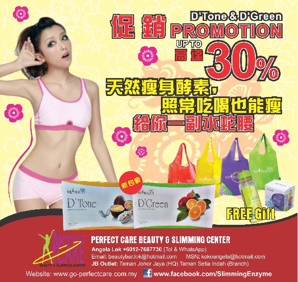 Perfect Care Beauty & Slimming Centre