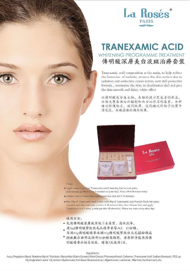 TRANEXAMIC ACID WHITENING PROGRAMME TREATMENT