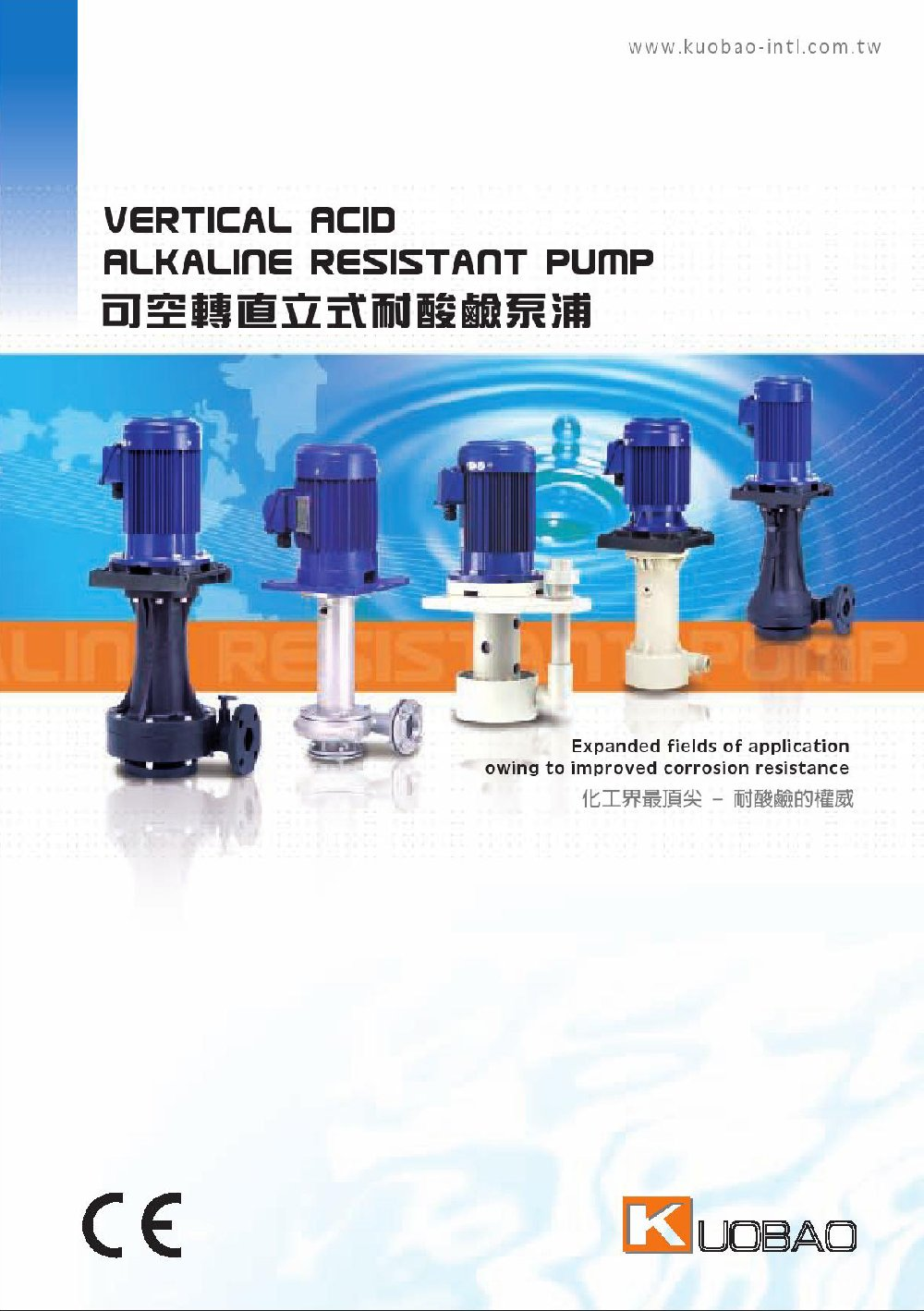 Kuobao Vertical Pump