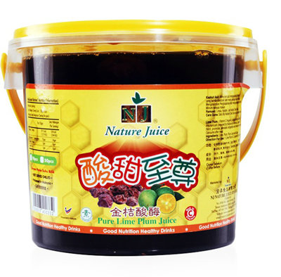 NJ Pure Lime Plum Juice (10 pcs)